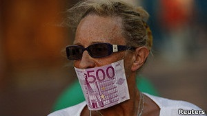 Рынки хорошо отреагировали на выделение кредита Испании