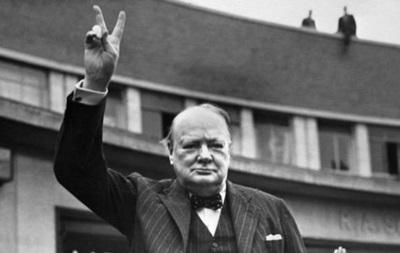У США знайшли есе Вінстона Черчилля про інопланетян