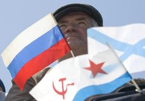 МИД РФ рассказал, сколько Россия заплатит за базу Черноморского флота