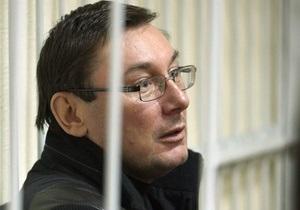 Жена Луценко заявила, что ее мужу в СИЗО запретили читать Солженицына