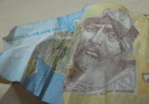 НБУ увеличил затраты на поддержку гривны в два раза до $1 млрд