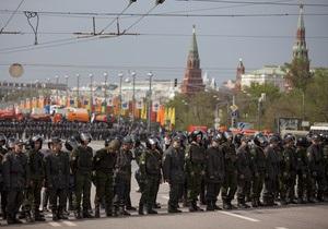 В Москве в связи с митингом оппозиции усилены меры безопасности
