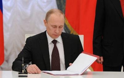 Россия признала документы и автономера  ЛДНР