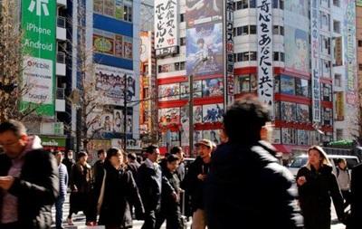 Мешканці Токіо у 2016 році знайшли на вулицях понад $30 мільйонів