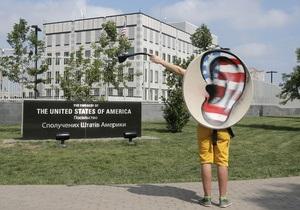 Официального запроса США о выдаче Сноудена нет - источник