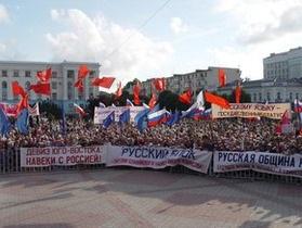 НГ: Ющенко поехал спасать Крым от русских