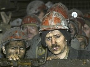 В Донецкой области раскрыли хищение госсредств, направленных на поддержку шахт