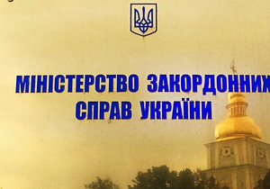 МИД Украины создал свои аккаунты на Facebook и Twitter