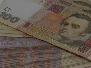 НБУ согласился перечислить в бюджет 608 млн грн прибыли за январь-сентябрь