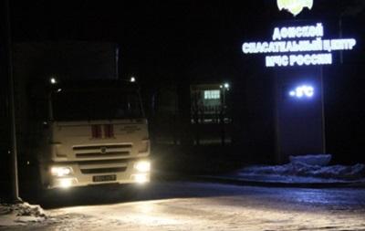 Росія скерувала на Донбас 60-й гумконвой