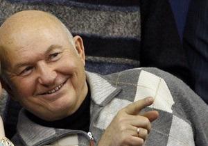 Лужков отправился в недельный отпуск