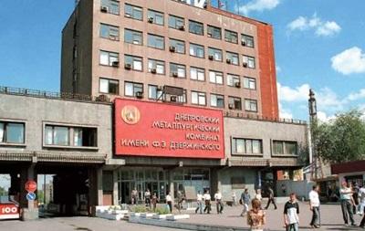 Дніпровський меткомбінат призупинив виробництво через блокаду