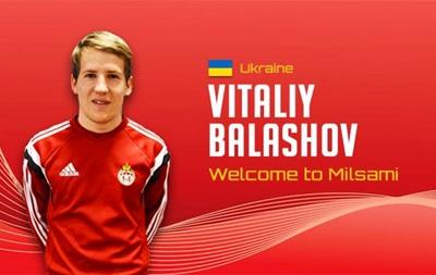 Офіційно: Балашов - гравець Мілсамі