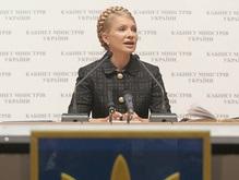 ПР просит Тимошенко отменить перевод на украинский язык школьных предметов