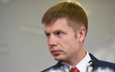 Прокуратура: Нардеп Гончаренко знайдений