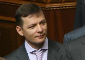 Ляшко сообщил, что подвергся хакерской атаке