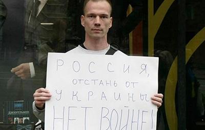 У Росії випустили з колонії активіста Дадіна