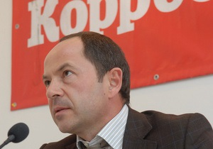 Тигипко не согласен на премьерство ни при Януковиче, ни при Тимошенко