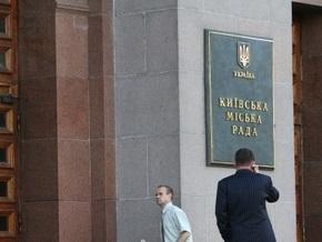 Нескольким улицам Киева вернули исторические названия
