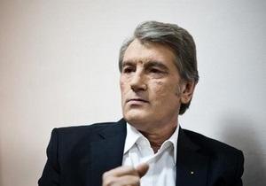 Ющенко: События во Львове были срежиссированы за границей