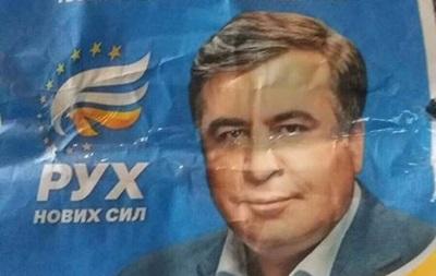 Саакашвили зарегистрировал партию