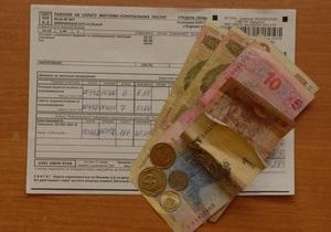 Тарифы в Киеве вырастут на 12-14%