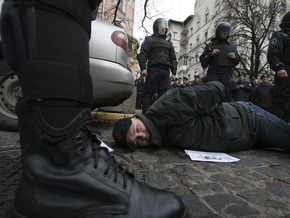 Найдено подтверждение использования Беркутом газа против сторонников УПА