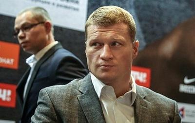 WBC усунув Повєткіна на невизначений термін