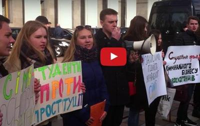 У Києві мітингували проти маршу секс-працівників