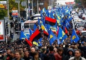 В Киеве 14 октября пройдет Марш УПА