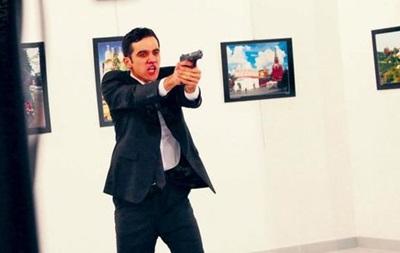 В Турции задержали сообщницу убийцы посла России