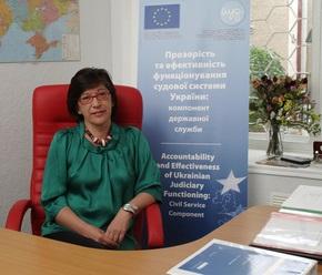 Новини Проекту Європейського Союзу «Прозорість та ефективність функціонування судової системи України: компонент державної служби»