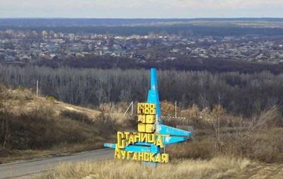 Відведення сил у Станиці Луганській зірване