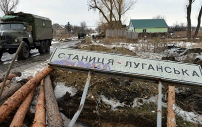 Штаб АТО звинуватив сепаратистів в зриві відведення сил в Станиці Луганські