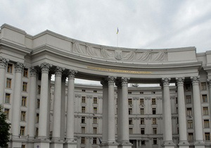 МИД: Немецкие полицейские задержали автобус с украинскими школьниками