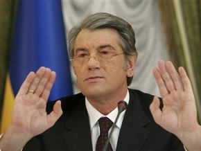 ПР: В Европе не одобрили Конституцию Ющенко