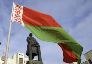 Парламент Беларуси отложил рассмотрение вопроса о признании Абхазии и Южной Осетии
