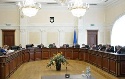 Вища рада правосуддя відхилила закон про Антикорупційний суд