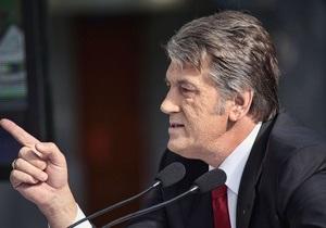 Ющенко подписал закон, запрещающий банкам менять ставки по кредитам в одностороннем порядке