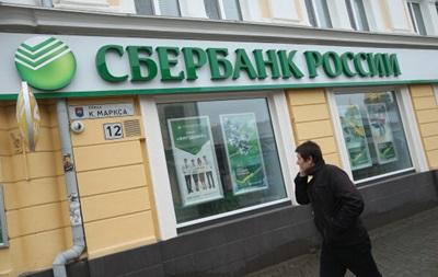 Кабмин хочет санкции против Сбербанка России