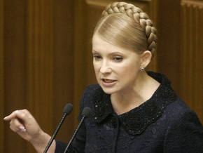 Тимошенко проведет индексации зарплат в бюджетных учреждениях