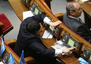 Новые известия: Заочный парламентаризм