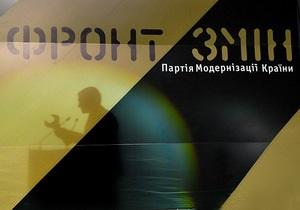 Партии Яценюка, Кириленко и Матвиенко в День Соборности соберут из пазлов карту Украины
