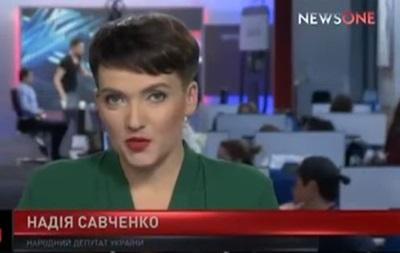 Савченко здивувала українців новим іміджем