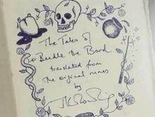 Джоан Роулинг опубликует написанные и проиллюстрированные ею от руки Сказки Бидля