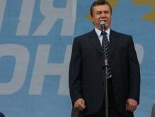 Янукович согласился выделить Северодонецку миллион долларов