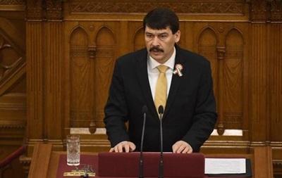 Президентом Венгрии вновь избран Янош Адер