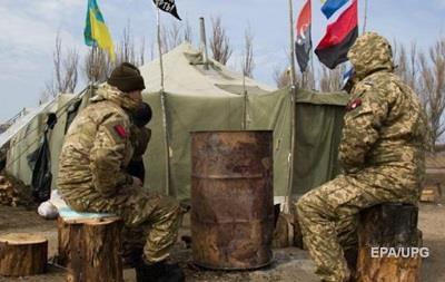 Блокада Донбасу. СБУ затримала 43 особи
