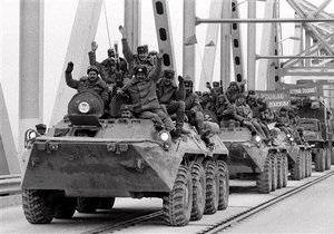 Сегодня - 22-я годовщина вывода советских войск из Афганистана