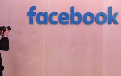 Facebook заборонив використовувати дані про користувачів для стеження